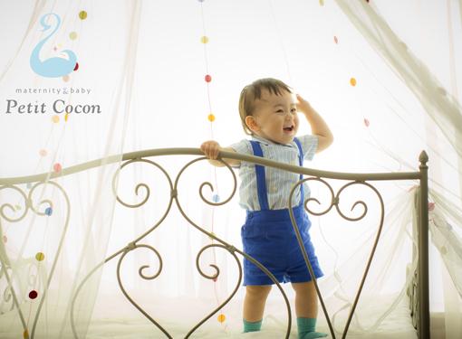 ファーストバースデー、1歳誕生日の写真